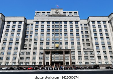 Moscow, Russia - June 05, 2019: Facade of the State Duma of the Russian Federation - the Russian Parliament. Parliament building of Russian Federation in the centre of Moscow.