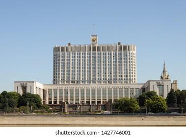 Moscow, Russia - June 05, 2019: Government House of Russian Federation on Krasnopresnenskaya embankment