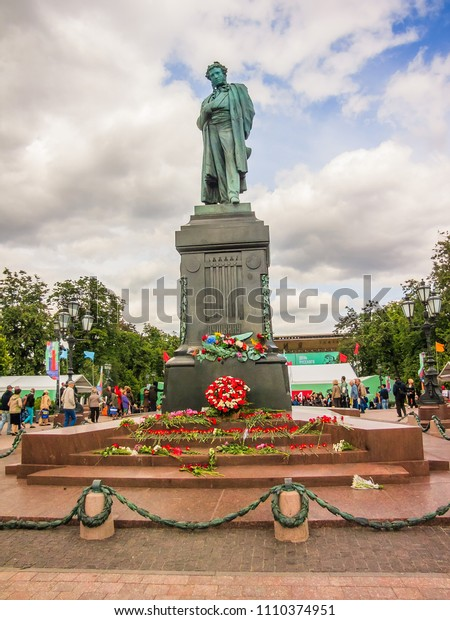 Moscow, Russia - June 06, 2018: Monument to Russian poet A. S. Pushkin on Pushkin square. Was installed in Moscow on 6 June 1880. Author - A. M. Opekushin