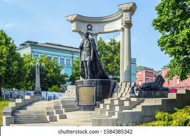 MOSCOW, RUSSIA -  JUNE 07, 2019: Bronze monument to Emperor Alexander II, the Liberator Tsar, whose most significant reform was emancipation of Russia's serfs in 1861.