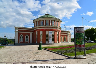 Moscow, Russia - June 08, 2016. Administrative building in museum-estate Tsaritsyno