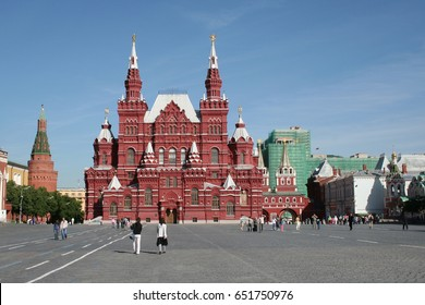 Moscow, Russia - June 09, 2007: View of the historical museum on the Red Square in Moscow