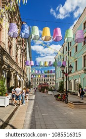 Moscow, Russia - June 1, 2016: Stoleshnikov pereulok decorated lampshade - Spring Festival in the historic center of Moscow.