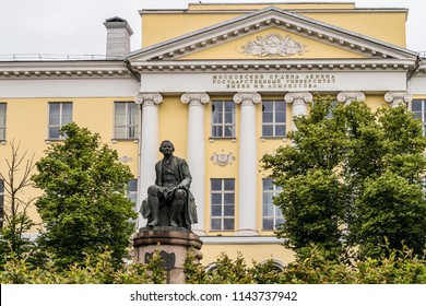 Moscow, Russia - June 10, 2018: State University named after M.V. Lomonosov. Monument to the scientist Lomonosov. Old Moscow city center.
