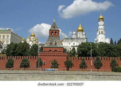 MOSCOW. RUSSIA - JUNE 11, 2010: Moscow Kremlin and Kremlin Embankment, view from Moskva (Moscow) river, Moscow, Russia