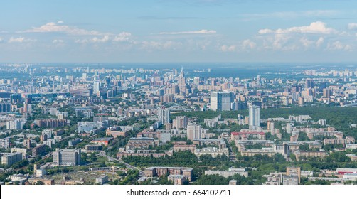 MOSCOW, RUSSIA - JUNE 11, 2017: Aerial view on Moscow cityscape at day light.