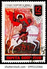 """MOSCOW, RUSSIA - JUNE 11, 2021: Postage stamp printed in Soviet Union shows Icon """"St. George and the Dragon"""" (Novgorod, XV c.), Masterpieces of Old Russian Culture (II) serie, circa 1978"""