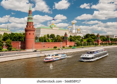 MOSCOW, RUSSIA - JUNE 12, 2015: View of the Moscow river and Moscow Kremlin. Popular tourist view of the main attraction of Moscow. Russia
