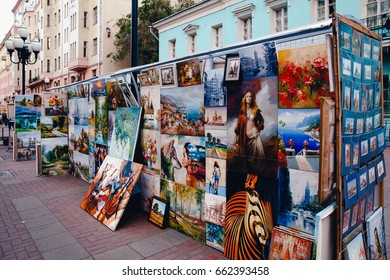 Moscow, Russia- June 12, 2017: Arbat Street. Arbat historical centre of Moscow Street art and architecture.