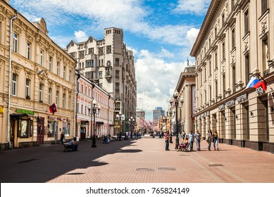 MOSCOW, RUSSIA - June 12, 2017: Arbat street - one of the main tourist attractions of Moscow, full of shops and restaurants.