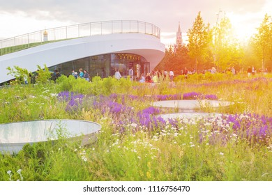 MOSCOW, RUSSIA - JUNE 12, 2018: Zaryadye Park in Moscow in the evening