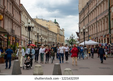 MOSCOW, RUSSIA - June 12, 2018: The famous pedestrian street in Moscow Old Arbat