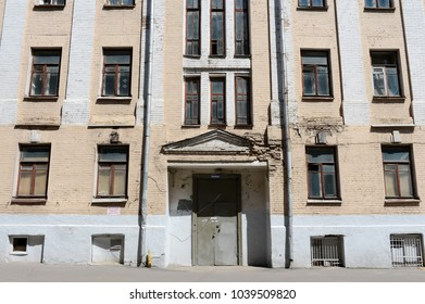 MOSCOW, RUSSIA - JUNE 13, 2015: The old brick building on Timur Frunze Street in Moscow.