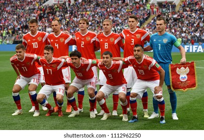 Moscow, Russia - June 14, 2018. National team of Russia before opening match of FIFA World Cup 2018 Russia vs Saudi Arabia