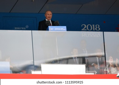 Moscow, Russia - June 14, 2018. Russian President Vladimir Putin delivering a speech at the opening ceremony of FIFA World Cup 2018 in Russia.