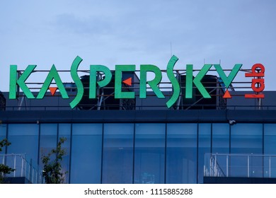 Moscow, Russia - June 14, 2018: The sign Kaspersky Lab on the building of the Central office of Kaspersky Lab in Moscow.