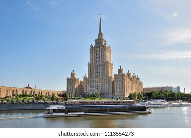 Moscow, Russia - June 15, 2018 - The Radisson Royal Hotel, Moscow located is in the second tallest neoclassical Stalin-era scyscraper, formerly named Hotel Ukraina
