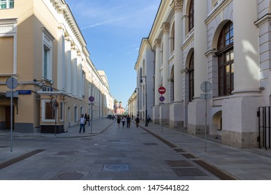 MOSCOW, RUSSIA - June 15, 2018: Panoramic view of Moscow