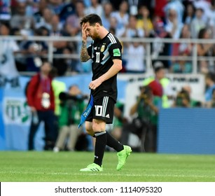 MOSCOW, RUSSIA - June 16, 2018:  World Cup Group D game between Argentina and Iceland at Spartak Stadium..