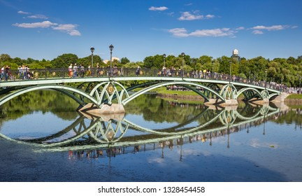 MOSCOW, RUSSIA - JUNE 16, 2018: Tourists on the bridge in the  museum-reserve Tsaritsyno