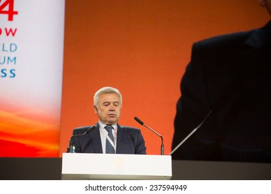 MOSCOW, RUSSIA, JUNE, 16: Vagit Alekperov, CEO, Lukoil. 21st World Petroleum Congress, June, 16, 2014 at Crocus Expo  in Moscow, Russia