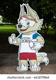 MOSCOW, RUSSIA - June, 17, 2017 The official mascot of the 2018 FIFA World Cup and the FIFA Confederations Cup 2017 wolf Zabivaka on Tsvetnoy Boulevard in Moscow.