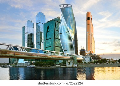 MOSCOW, RUSSIA - JUNE 17, 2017: Bagration Bridge is pedestrian bridge spanning Moscow River and Moscow International Business Centre (MIBC)
