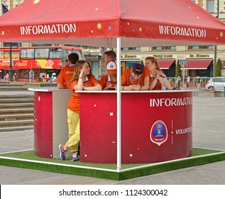 MOSCOW, RUSSIA - JUNE 17, 2018: 2018 FIFA World Cup. Information in center of city