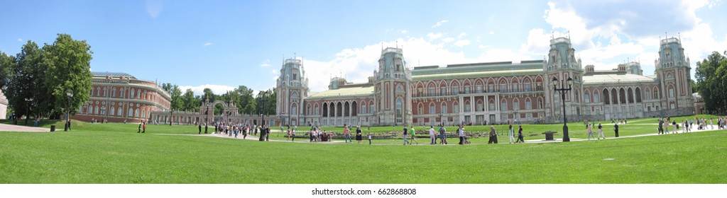 MOSCOW, RUSSIA - JUNE 18, 2017: The Tsaritsyno Royal Residence is one of the most interesting city landmarks, fine place to spend here day, enjoying landmarks and nature.