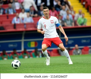 MOSCOW, RUSSIA - June 19, 2018: Robert Lewandowski during Poland's National Anthem at the 2018 World Cup Group H game between Poland and Senegal at Spartak Stadium.