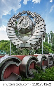 MOSCOW, RUSSIA - June 19, 2018: Symbol -  monument of Union of Soviet Socialist Republics  in Muzeon Park of Arts in Moscow