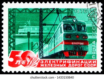 MOSCOW, RUSSIA - JUNE 19, 2019: Postage stamp printed in Soviet Union (USSR) devoted to 50th Anniversary of Soviet Railway Electrification, Anniversaries serie, circa 1976