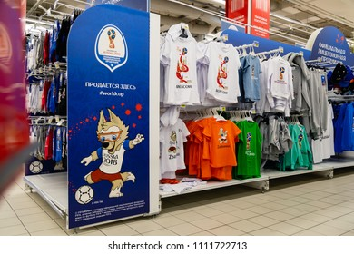 MOSCOW, RUSSIA - June 2, 2018: Official licensed products of FIFA World Cup 2018 Russia worldcup in the stores of Auchan shop. Souvenirs with the symbols of the Championship mundial mascot Zabivaka