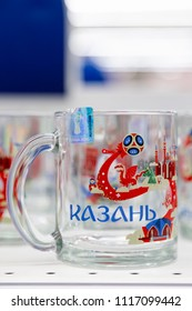 MOSCOW, RUSSIA - June 2, 2018: Official licensed products of FIFA World Cup 2018 Russia #worldcup in the stores of Auchan shop. Glasses with the symbols of the Championship mundial mascot Zabivaka