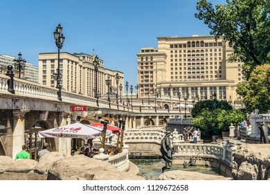 "Moscow, Russia - June 2, 2018: Manezhnaya (Manege) street in the city center near Kremlin. Moscow cityscape. View on hotel building ""Four Seasons Hotel Moscow"""