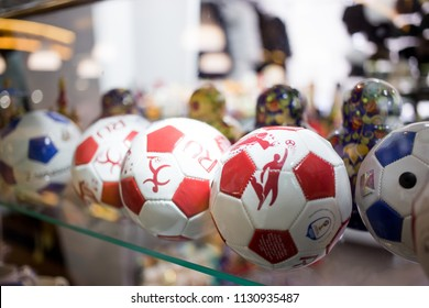 MOSCOW, RUSSIA - June 2, 2018: Official licensed products of FIFA World Cup 2018 Russia worldcup in the stores. A soccer balls of the Championship mundial