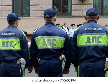 MOSCOW, RUSSIA - JUNE 20, 2015:Inspectors of the road police patrol service at the briefing.