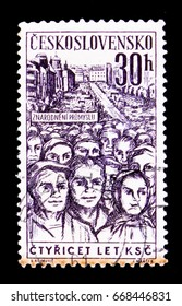 MOSCOW, RUSSIA - JUNE 20, 2017: A stamp printed in Czechoslovakia shows shows Marching Workers, circa 1961