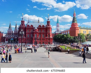 MOSCOW, RUSSIA - JUNE 20, 2017: The State Historical Museum, built in 1872, located between Red Square and Manege Square, on a summer day.