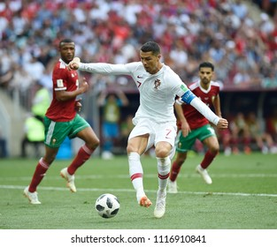 MOSCOW, RUSSIA - June 20, 2018: Cristiano Ronaldo  of Portugal kicks the ball during the World Cup Group B game between Portugal and Morocco at Luzhniki Stadium.
