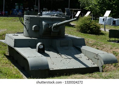 MOSCOW, RUSSIA - JUNE 20, 2018: Soviet wheeled-tracked flamethrower tank T-46-1 in the Museum of military equipment on Poklonnaya hill
