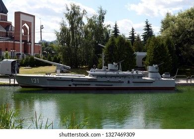 """MOSCOW, RUSSIA - JUNE 20, 2018: Torpedo boat project 123 bis type """"Komsomolets"""" at the exhibition of the Soviet Navy on Poklonnaya hill in Moscow"""