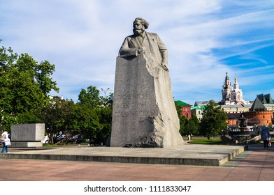 MOSCOW, RUSSIA - JUNE 20.2017: Memorial of the the German revolutionary socialist Karl Marx (1818-1883) on the Teatralnaya square.