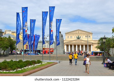 MOSCOW, RUSSIA - JUNE 21, 2018: 2018 FIFA World Cup. Fans and tourists in background of Bolshoi Theater