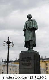 MOSCOW, RUSSIA - JUNE 21, 2018: Monument to Russian writer Nikolai Gogol on Gogol Boulevard in Moscow