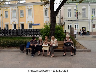 MOSCOW, RUSSIA - JUNE 21, 2018: Pensioners rest on Gogol Boulevard in Moscow