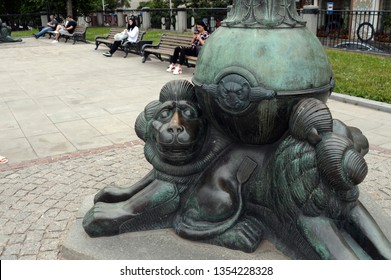 MOSCOW, RUSSIA - JUNE 21, 2018: Sculpture of lions at the base of the lamp on Gogol Boulevard in Moscow