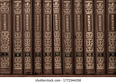 MOSCOW, RUSSIA - JUNE 21,2020: The multivolume collected works of Leo Tolstoy