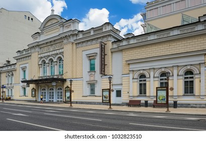 Moscow, Russia - June 23, 2016: View of the State Academic Small Theater (1914), Scene on Bolshaya Ordynka, landmark