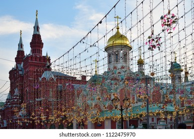Moscow, Russia - June, 23, 2018: Nikolskaya street in Moscow decorated with illumination during the World Cup 2018.  FIFA world cup, Mundial 2018. Russia